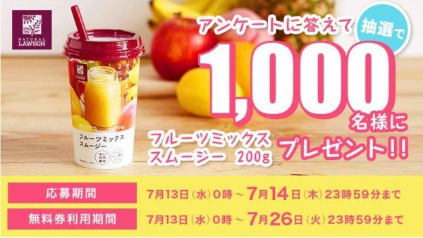 YZ01301